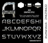 Постер, плакат: Set of chrome letters
