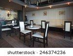 restaurant cafe interior | Shutterstock . vector #246374236