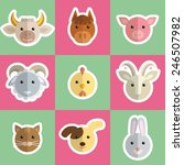 head of farm animals colored... | Shutterstock .eps vector #246507982