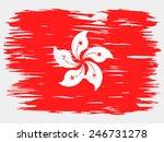 The Flag Of Hong Kong. Painted...