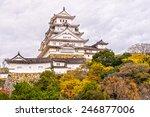 himeji castle  also called... | Shutterstock . vector #246877006