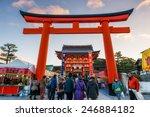 kyoto  japan   january 1 ... | Shutterstock . vector #246884182