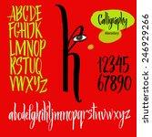 alphabet letters  uppercase ... | Shutterstock .eps vector #246929266