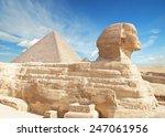 great pyramid of pharaoh khufu  ... | Shutterstock . vector #247061956