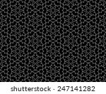 seamless pattern. intersecting... | Shutterstock .eps vector #247141282