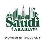 kingdom of saudi arabia famous... | Shutterstock .eps vector #247297375