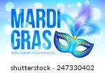 blue mardi gras banner template ... | Shutterstock . vector #247330402