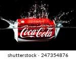 sabah  malaysia  january 26 ... | Shutterstock . vector #247354876