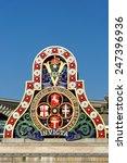london   july 1  2014  the logo ...   Shutterstock . vector #247396936