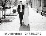 gold aurums wedding in kyiv | Shutterstock . vector #247501342