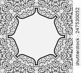 ornamental frame border in...   Shutterstock .eps vector #247530052