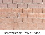 Recycled Brick Wall