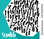 vector alphabet. hand drawn... | Shutterstock .eps vector #247634542