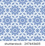 ornament pattern | Shutterstock .eps vector #247643605