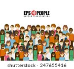 social network design  vector... | Shutterstock .eps vector #247655416