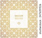 decorative frame. white... | Shutterstock .eps vector #247659526