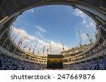 mecca  saudi arabia circa dec... | Shutterstock . vector #247669876