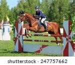 girl in equestrian uniform on... | Shutterstock . vector #247757662
