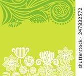 floral nature pattern... | Shutterstock . vector #247832572