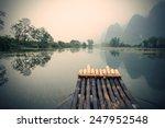 china guilin yangshuo bamboo... | Shutterstock . vector #247952548