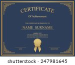 vector certificate template. | Shutterstock .eps vector #247981645