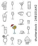set of different drinks  vector ... | Shutterstock .eps vector #248101642
