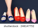 female legs in fashion shoes. | Shutterstock . vector #248147752