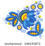 pattern hand drawn floral... | Shutterstock . vector #248192872