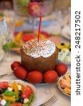 kulich   kind of easter bread... | Shutterstock . vector #248217502