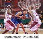 samara  russia   may 11  petr... | Shutterstock . vector #248288536