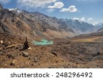 Scenic Rocky Valley In Pamir...