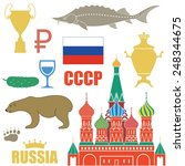 russia set. isolated russia... | Shutterstock .eps vector #248344675