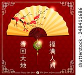 chinese new year background...   Shutterstock . vector #248411686