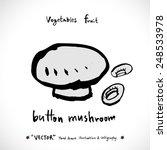 vegetable and fruit... | Shutterstock .eps vector #248533978