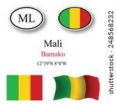 mali icons set against white... | Shutterstock .eps vector #248568232
