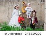 jerusalem  israel   march 15 ...   Shutterstock . vector #248619202