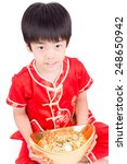 cute asian boy in tradition... | Shutterstock . vector #248650942