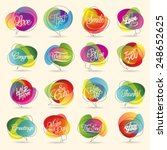 colorful design element and...   Shutterstock .eps vector #248652625