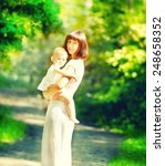 mother with child happy family... | Shutterstock . vector #248658352