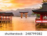 miyajima  the  famous floating... | Shutterstock . vector #248799382