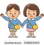 kindergarden kids | Shutterstock . vector #248803402