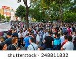 ankara  turkey   june 12 ... | Shutterstock . vector #248811832