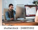 artist or designer drawing... | Shutterstock . vector #248855302