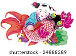 folklore paper cutting | Shutterstock . vector #24888289