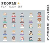 vector of people | Shutterstock .eps vector #249015586