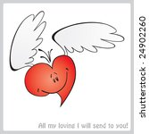 all my loving i will send to you   Shutterstock . vector #24902260