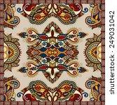 silk neck scarf or kerchief... | Shutterstock .eps vector #249031042