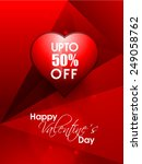happy valentines day greeting ... | Shutterstock .eps vector #249058762