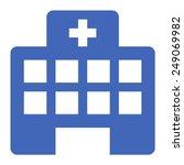 hospital building or urgent...   Shutterstock .eps vector #249069982