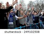 odessa  ukraine   november 14 ... | Shutterstock . vector #249102508